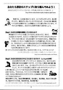 解放テキスト白黒.jpg