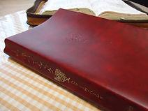 ハーレイの聖書ハンドブック