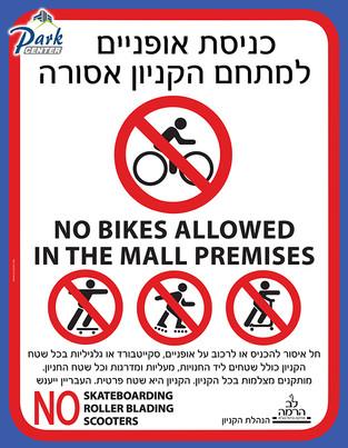 park-center-sign.jpg