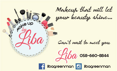 business-card-MAKE-UP-BY-LIBA-final.jpg