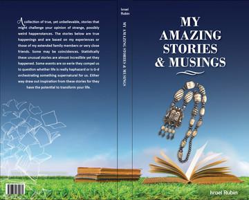 Book cover Israel Rubin My Amazing Stori