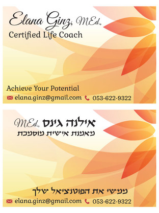 elana bussiness card final ok-01.jpg