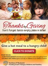 thanksgiving-yad-ezra-2015.jpg