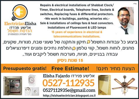 elisha-01.jpg