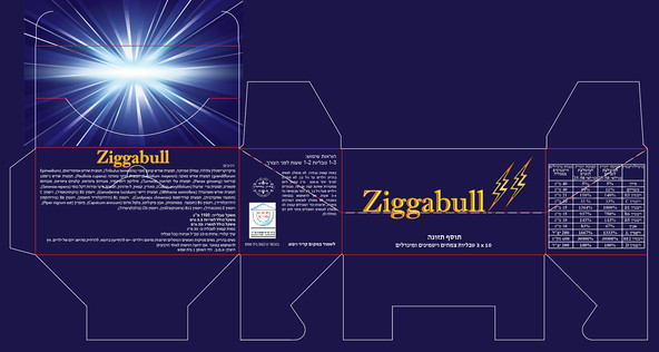 packaging-zigabull-2.jpg
