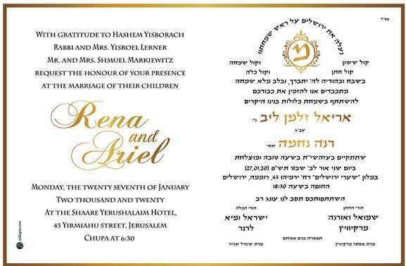 invitation-email-ariel-Rena.jpg