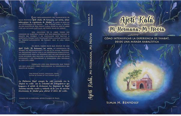 achoti-cala-book-cover.jpg