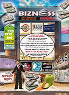 bizness-mall-final