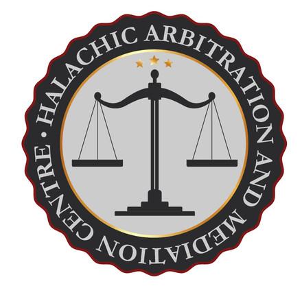 logo HALACHIC ARBITRATION-01.jpg