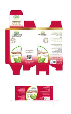 herbal glycerite box-02.jpg