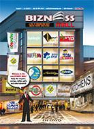Full-Bizness-Mall-1st-issue-1.jpg