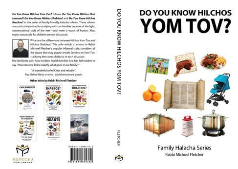 Fletcher_Yom_Tov_cover_final