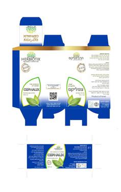 herbal glycerite box-03.jpg