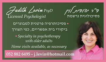 business-card-judith-lewin.jpg
