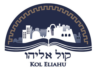 Kol-Eliahu-logo.jpg