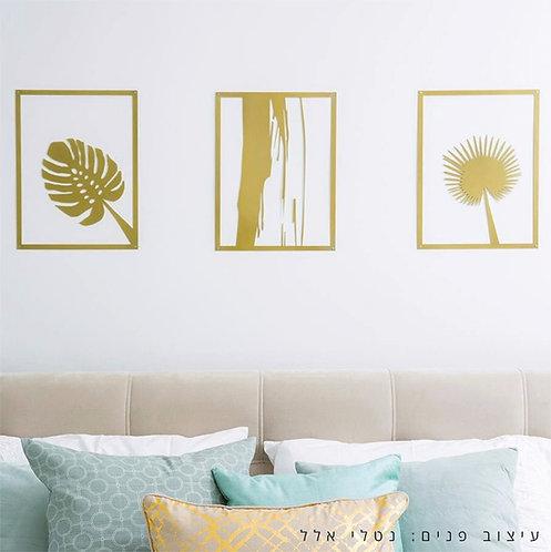 שלישיית תמונות עלים לקיר בצבע זהב | WALL ART
