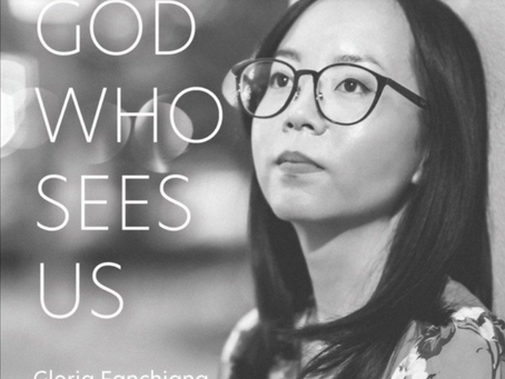 """""""God Who Sees Us"""" by Gloria Fanchiang"""