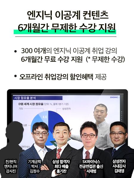서재범T 김태영T 이미지 추가.png