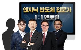 상단_특징3_취업프로그램무상지원.png