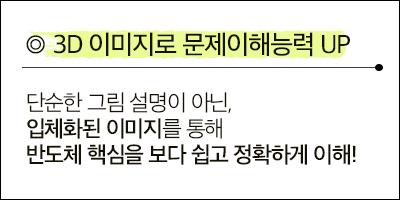 책소개-3.png