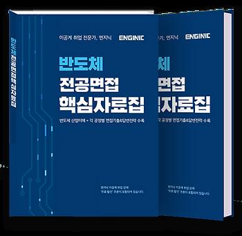 책소개-1-1.png
