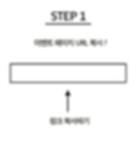 스텝1.png