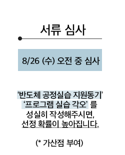 2_신청-안내-2.png