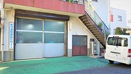 和泉工場1.JPG