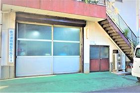 003 (5)和泉工場入り口2.JPG