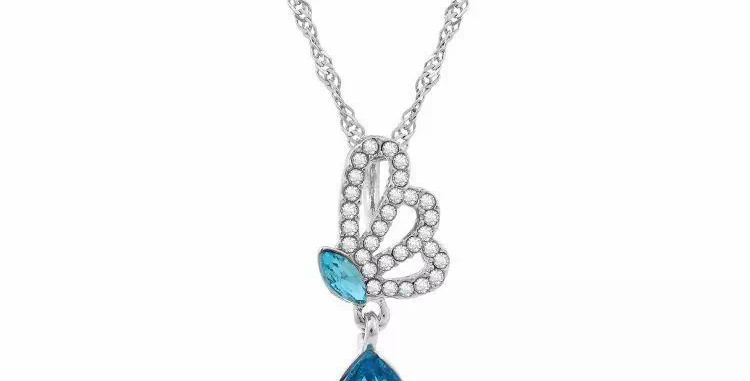 Sukkhi Beautiful Sky Pendant With Chain