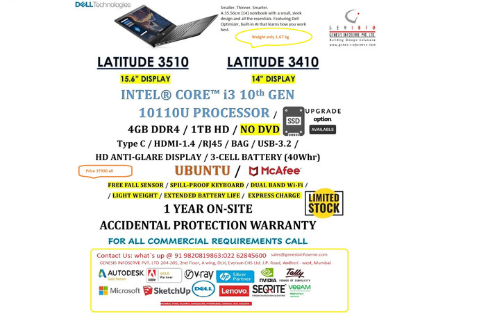 Dell Laptops Limited Offer