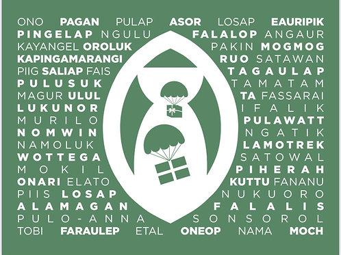 OCD 2020 - Green Guam Seal Heather