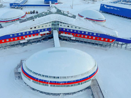 Foundations for Russia's Arctic Strategy