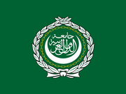 Charter of the Arab League