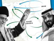 Saudi Arabia and Iran: Beyond Conflict and Coexistence?