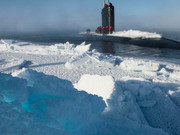 US Navy Arctic Strategy: A Blue Arctic