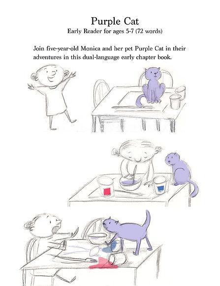 purplecatforwebpage.jpg