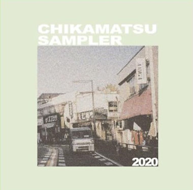 CHIKAMATSU%20SAMPLER_edited.jpg