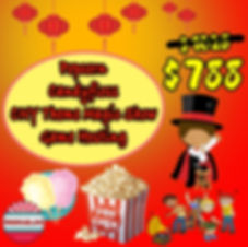 chinese new year carnival event package.