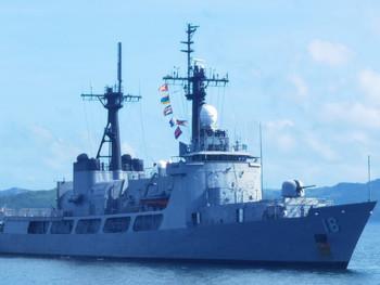 Philippine Navy Intensifies Naval Operations In Territorial Waters In Visayas