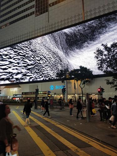 Carla Chan - Black Moves - Sogo Hong Kong