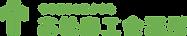 tcci_logo_e_green.png