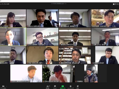 日本YEG米良会長とのWEB懇談会