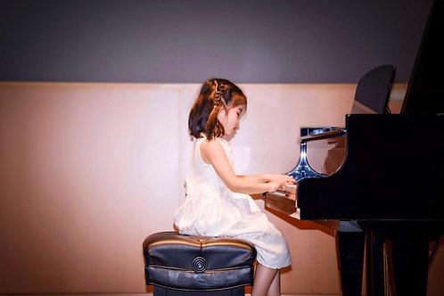 Music & Fun + Piano + Ukelele + Compose