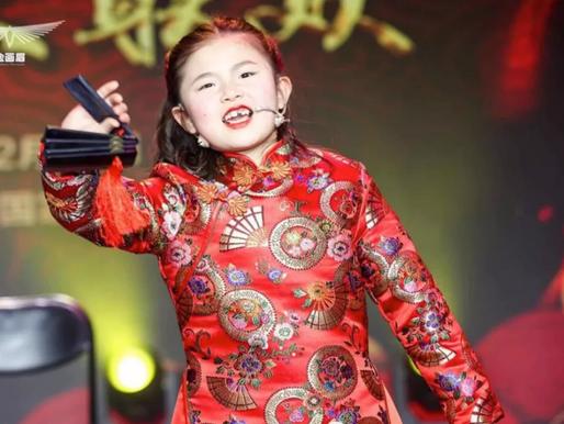 大放异彩!——来自硅谷未来教育的儿童戏剧登陆中国国家话剧院