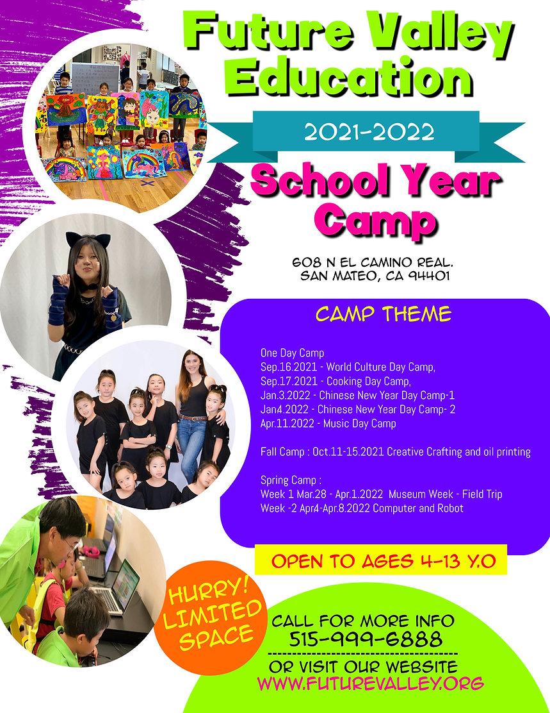Copy of Kids Summer Camp Flyer-1.jpeg
