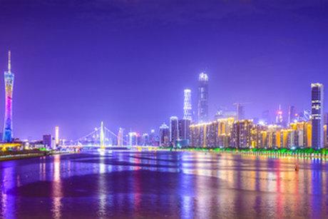 Hong Kong - Kanton, China Tagestour mit Lunch und Visum - englisch