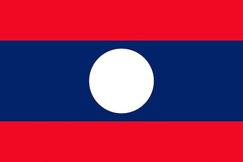 Ihre individuelle Laos  Reise