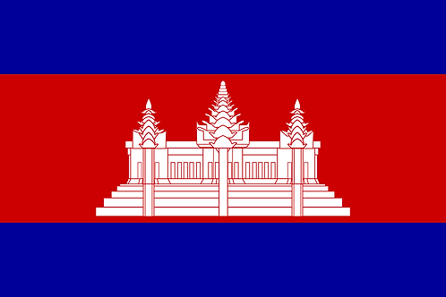 Ihre individuelle Kambodscha Reise