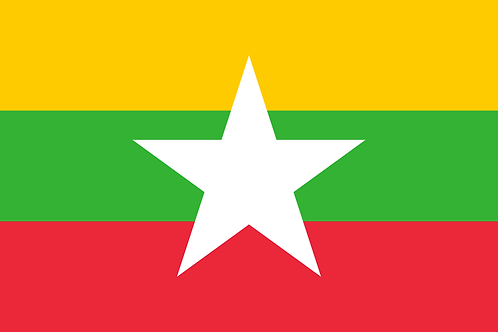 Ihre individuelle Myanmar  Reise